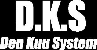 株式会社デンクウシステム